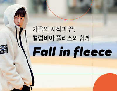 FALL IN FLEECE