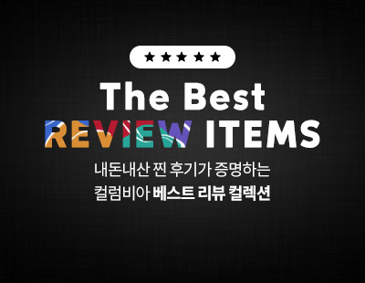 The Best REVIEW ITEMS_GNB