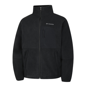 Rapid Expedition™ Full Zip Fleece